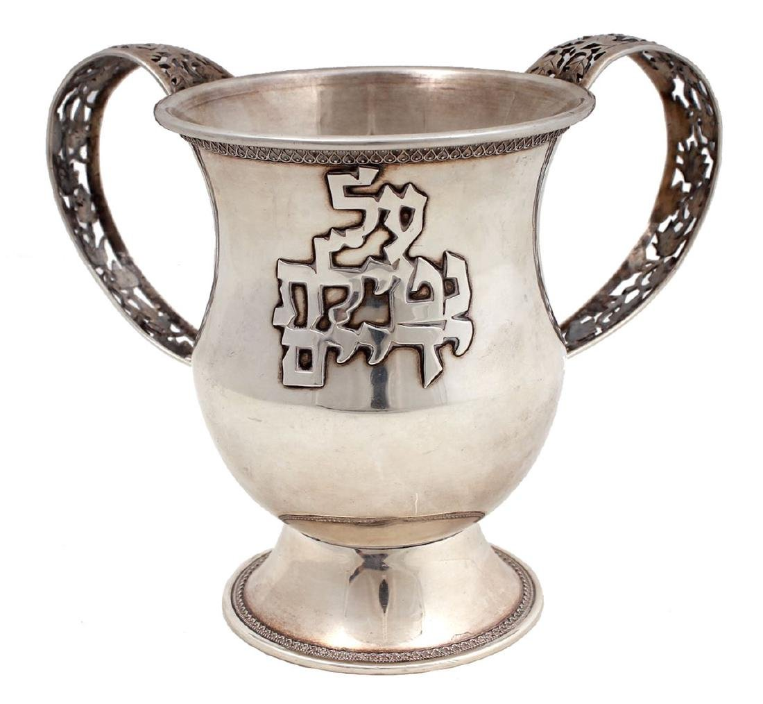Designed silver washing cup. Israel, 20th century.