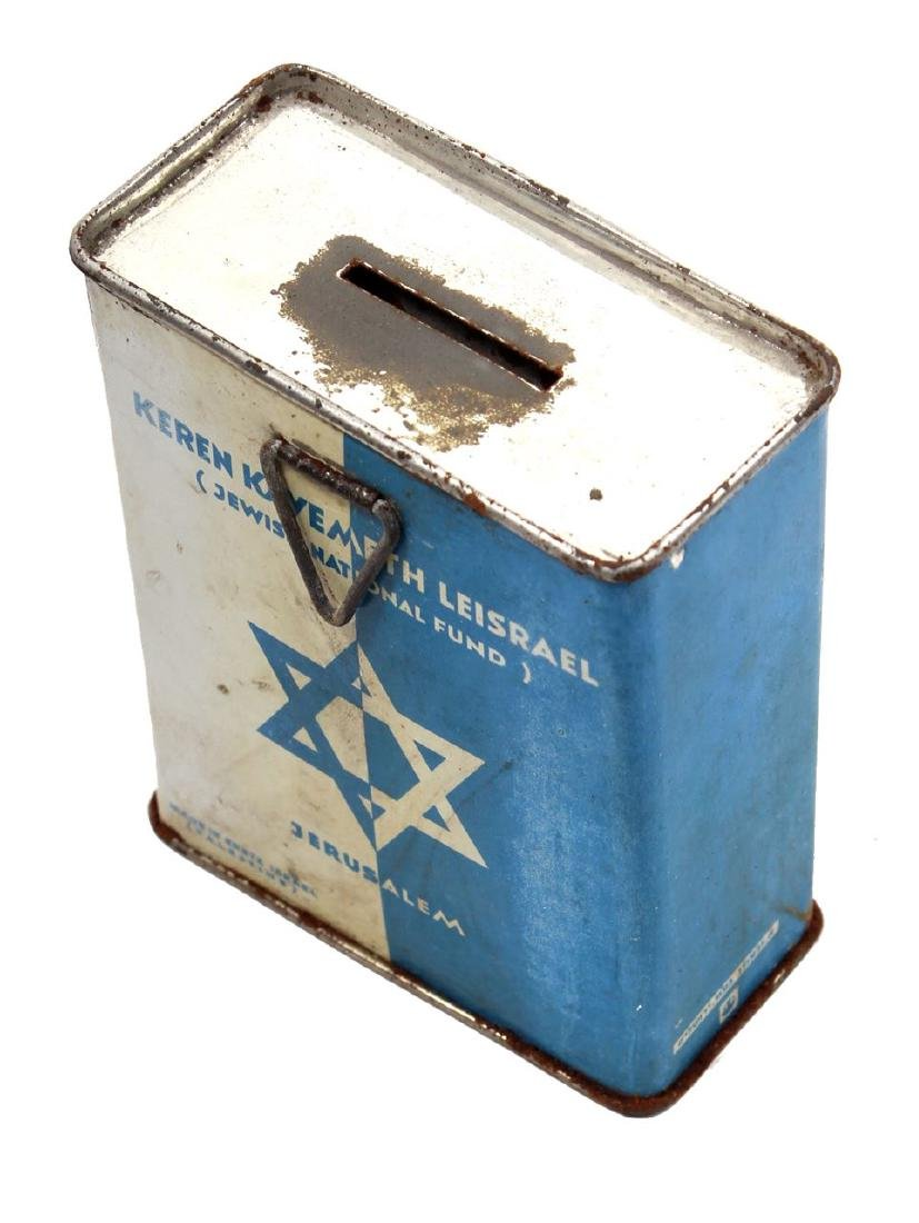 Lot of 2 JNF-KKL tzedakah boxes, one in the shape of a - 5