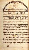 Collection of around 110 Yemenite manuscripts—pages and