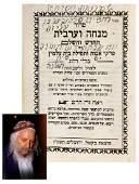 Personal Siddur of the Kabbalist Rabbi Avraham Hai,