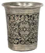 Silver kiddush goblet – Russian Empire, late