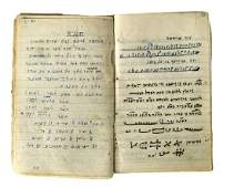 Large collection of manuscripts of practical