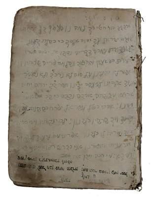 Manuscript with haftaroth for all year—Yemen, 19 th