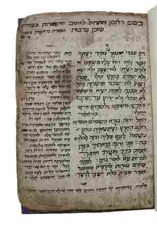 Manuscript of haftaroth for all year—Yemen, 19/20 th