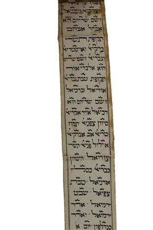 Long amulet handwritten on paper—Afghanistan, beginning