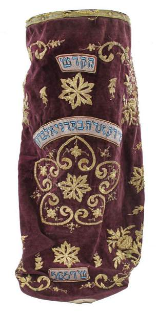 Cloak for a sefer torah in purple and gold. Italy? 1897