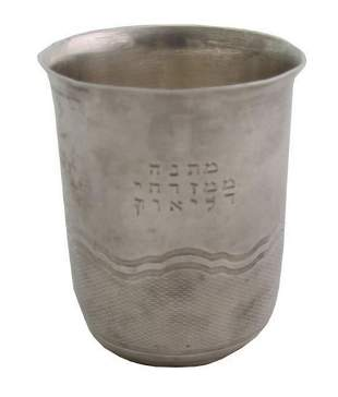 Silver cup for kiddush with an interesting