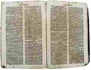 Mekor Chayim (kabbalah)—first edition, Livorno 1792.