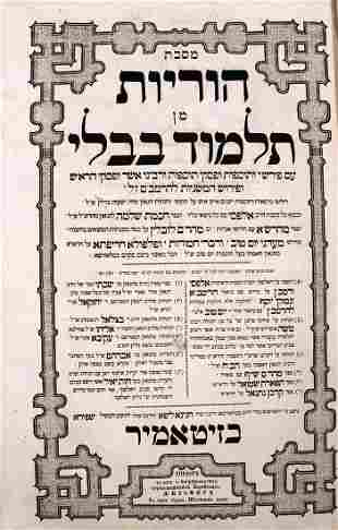 Volume with Masechtot Makot and Horayot from the