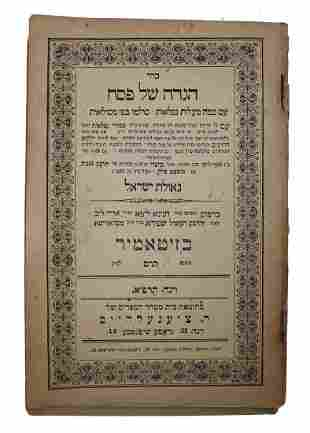 Old facsimile of the Pesach Haggadah Geulat Yisrael,