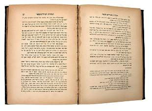 Admat Kodesh, on the borders of the Land of Israel in