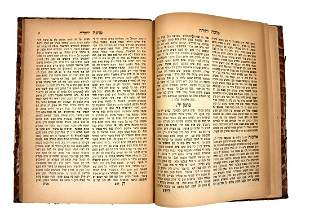 Sefer Mahane Yehuda, second section—first