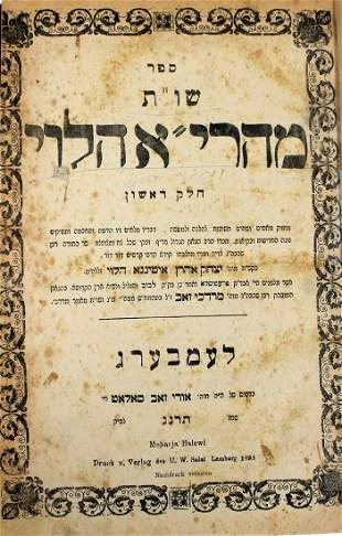 Shut Mahari HaLevi Bach—first edition, Lemberg