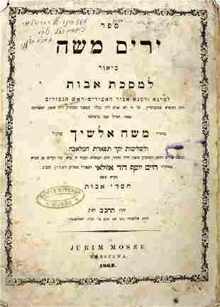 Sefer Yarim Moshe by Rabbeinu Alshich. Warsaw 1862.