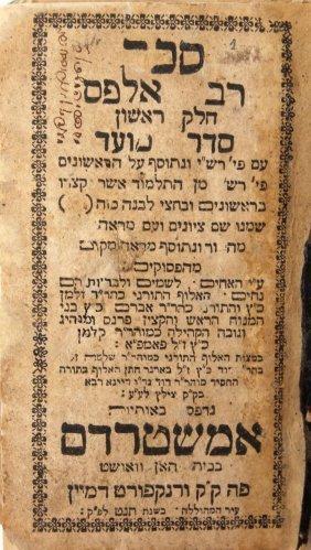 "3 Volumes Of ""hilchot Hareef,"" Miniature Edition,"