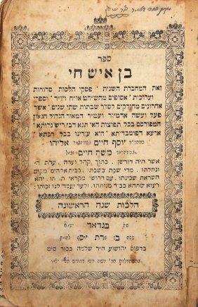 """ben Ish Chai,"" Halachot, Baghdad, 1912—rare Edition."