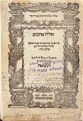 """Eilat Ahavim"" by Rav Shlomo Elkabetz, compiler of the"