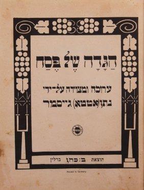 Passover Haggadah, Illustrated For Children, Berlin