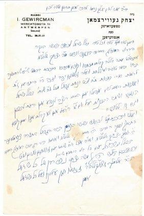 Handwritten Letter And Signature Of The Admor Hakadosh