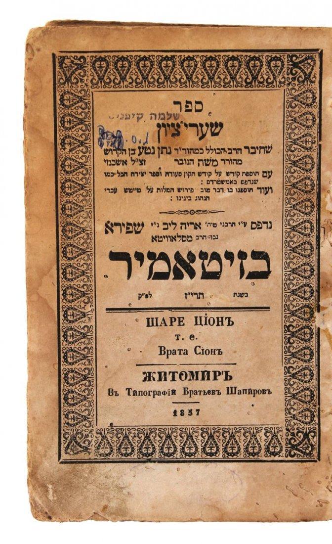 Sha'arei Zion, Zhitomir, 1857.