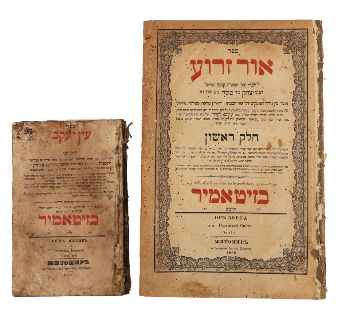 2 books, Zhitomir, printed by the grandsons of the Rav