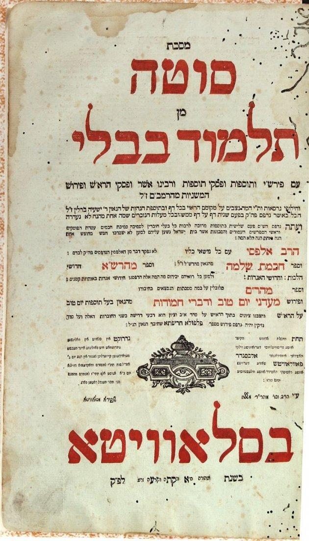 Masechet Sota, printed by Rav Moshe Shapira, Slavita