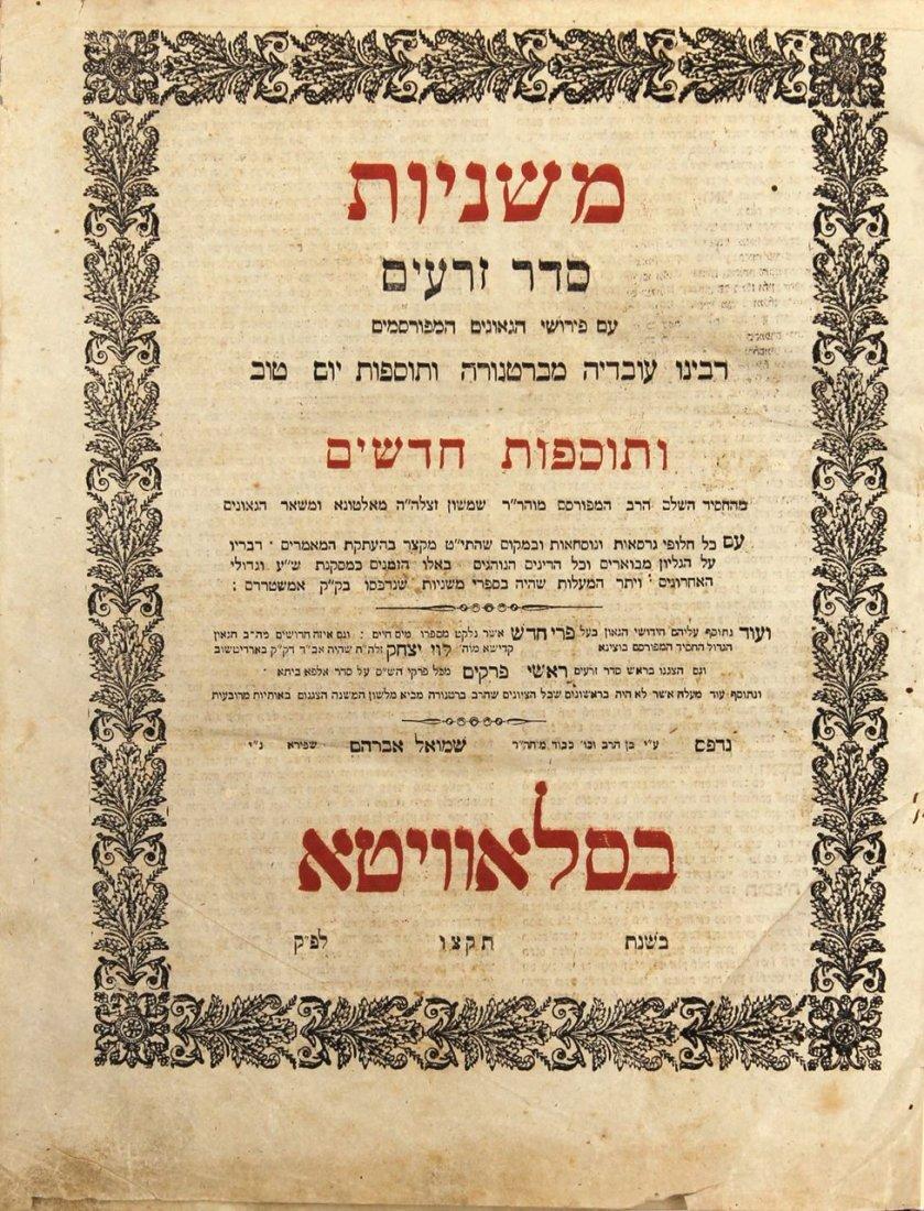 Mishnayot Zra'im, Slavita, 1836.