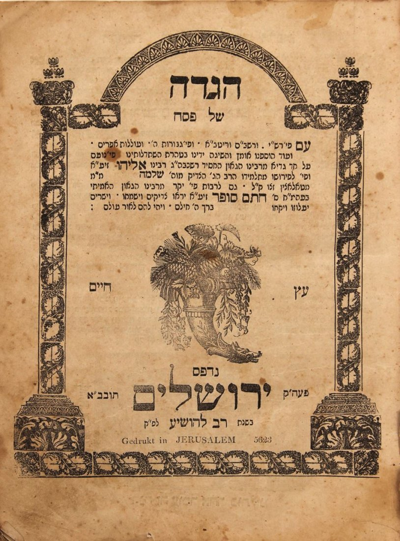 Pesach Haggadah, Jerusalem, printed by Yisrael Bak,