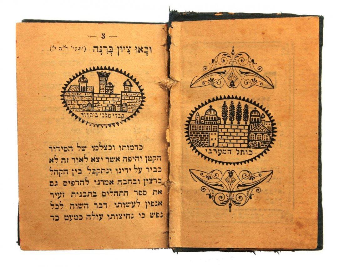 Lot of 2 miniature books, Jerusalem.