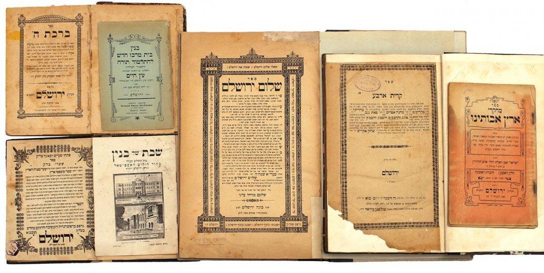Lot of 7 books from Jerusalem.