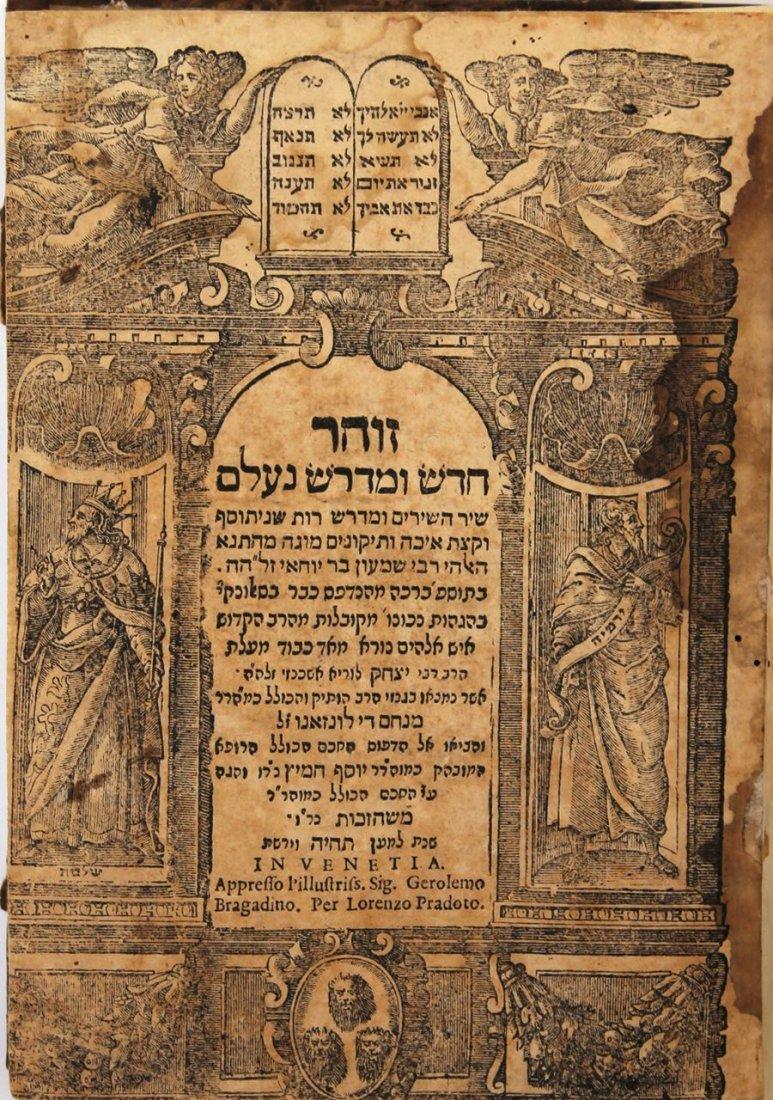 Zohar Hadash and Midrash Ne'elam, Venice 1663,