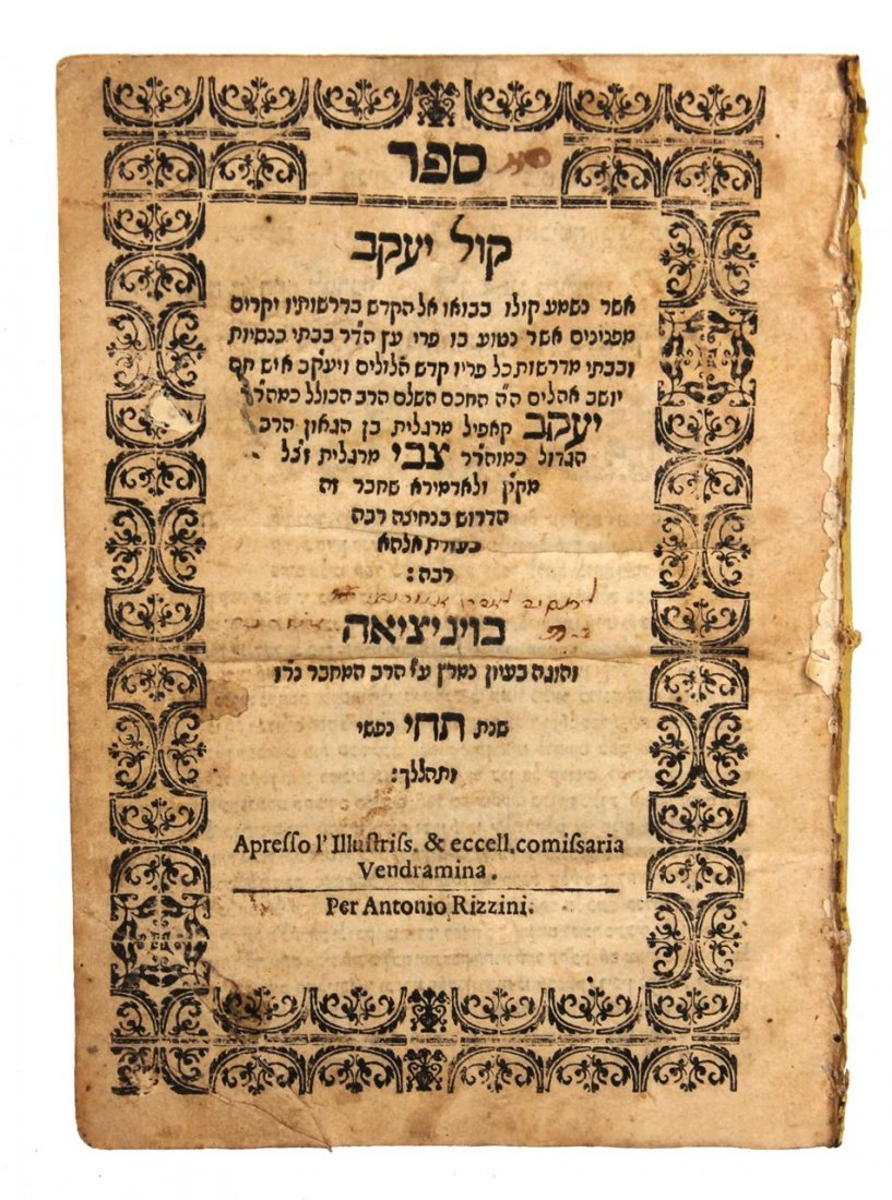 Kol Yaakov, Venice 1658. First edition.