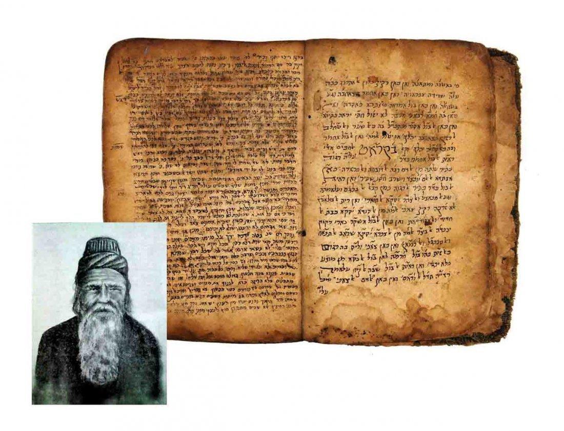 Manuscript of Refu'ot and Mazalot by Rabbi Shalom