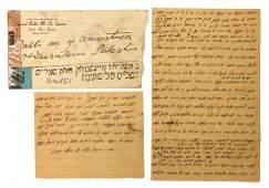 Letter in the blessed handwriting of Rabbi Moshe