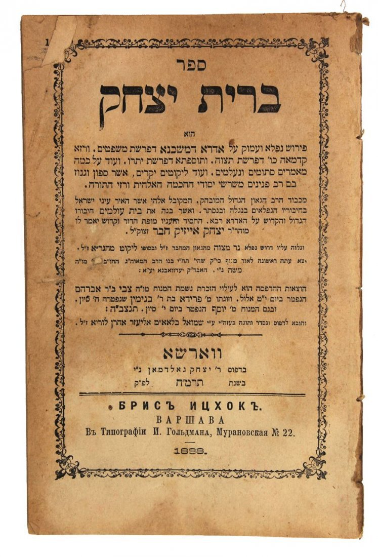 Brit Yitzhak, only edition, Warsaw 1888.