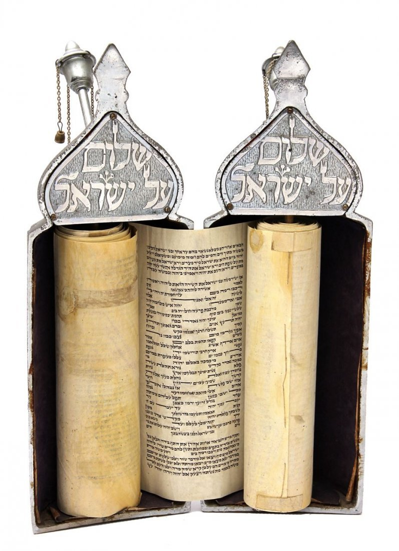Part of a Sefer Torah on Parchment in a metal - 6