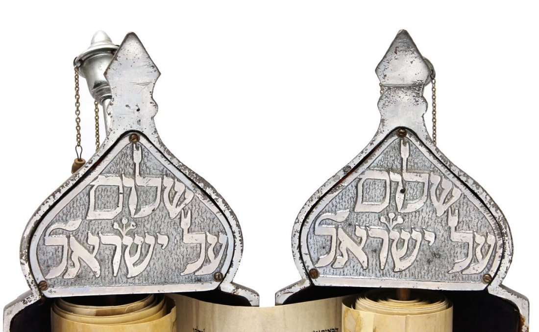 Part of a Sefer Torah on Parchment in a metal - 7