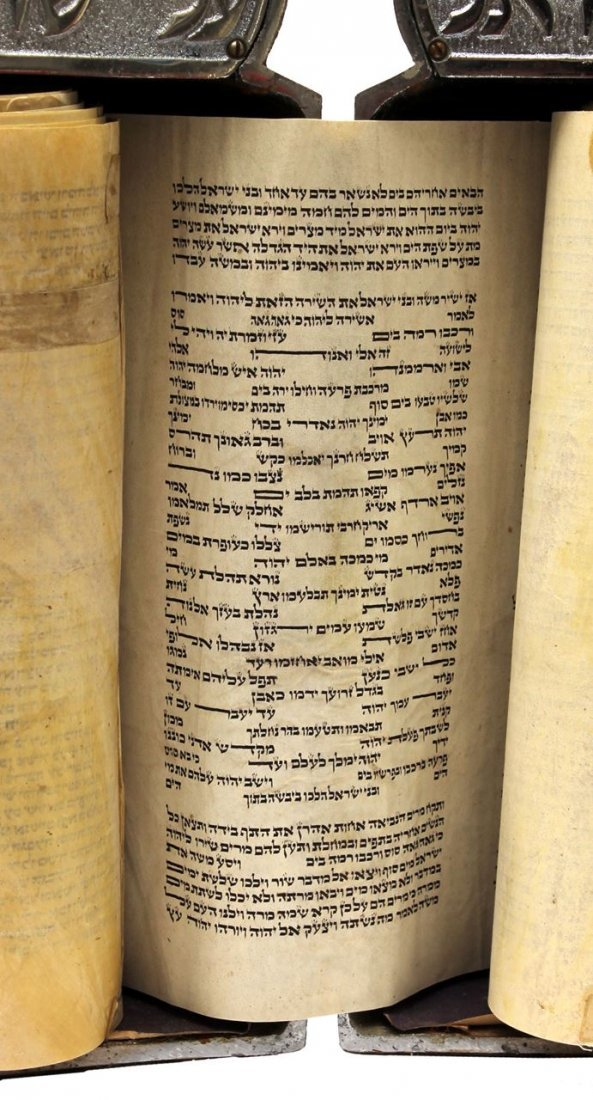 Part of a Sefer Torah on Parchment in a metal - 8