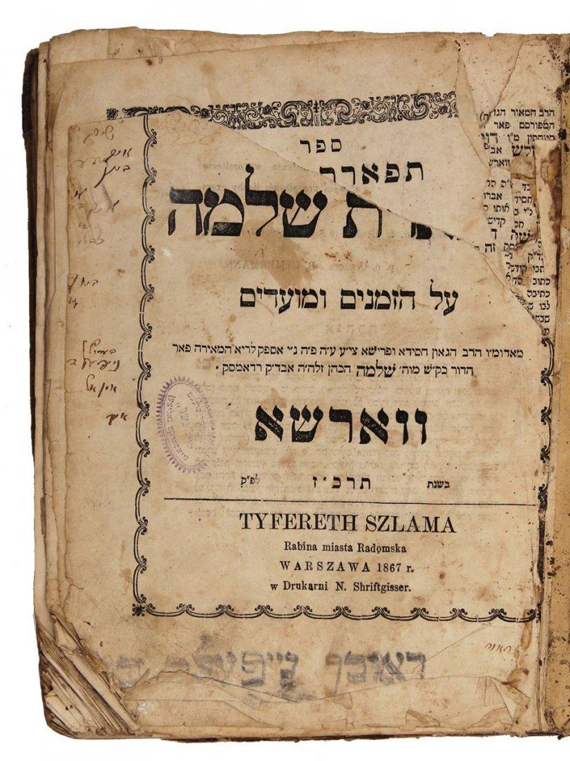 Sefer Tiferet Shlomo (Radomsk) First sectionÑfirst - 4