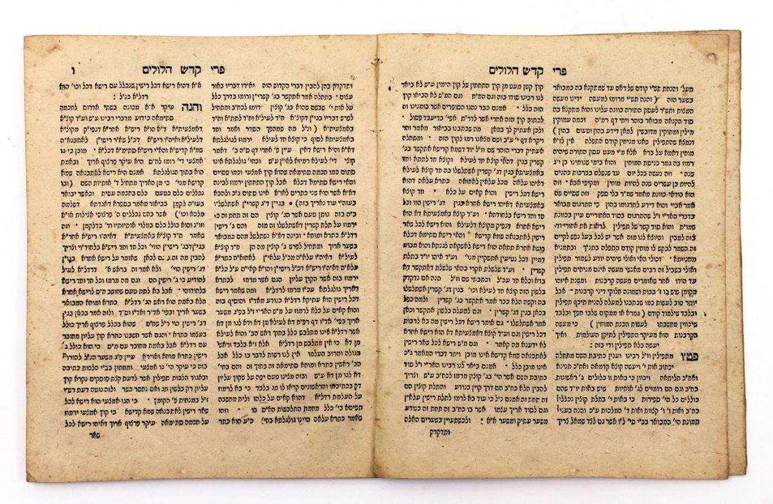 Pri Kodesh Hilulim (Zidichov), first editionÑLviv - 4