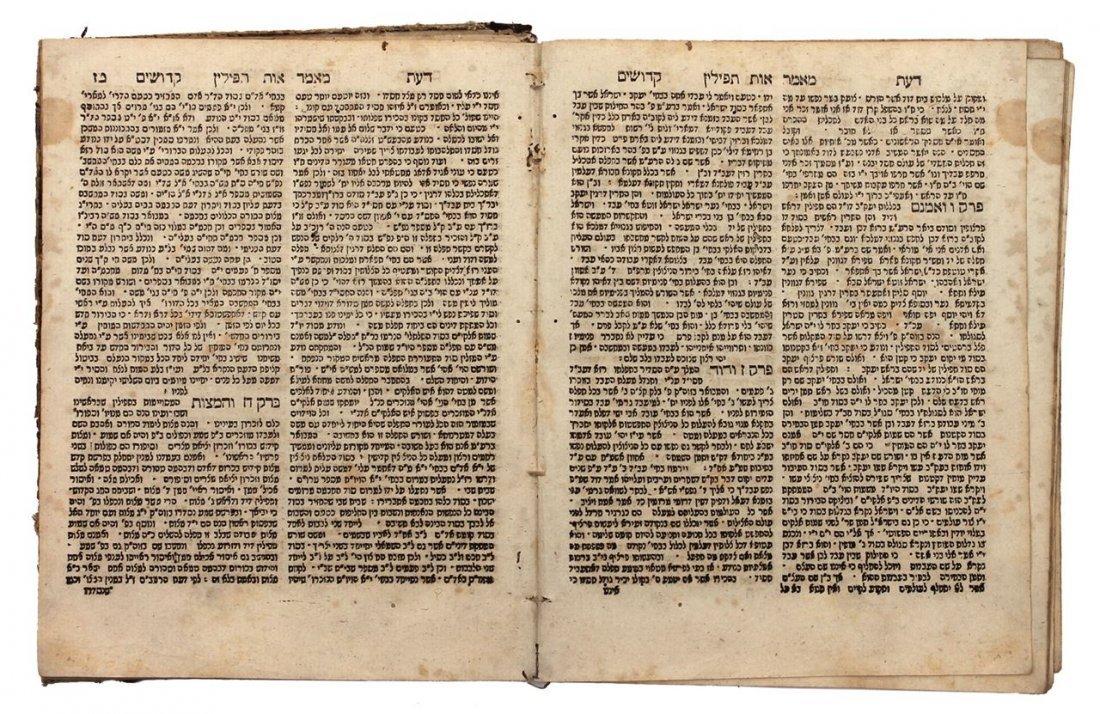 DaÕat Kedoshim, first edition, Lviv (Lemberg) 1848 - 2