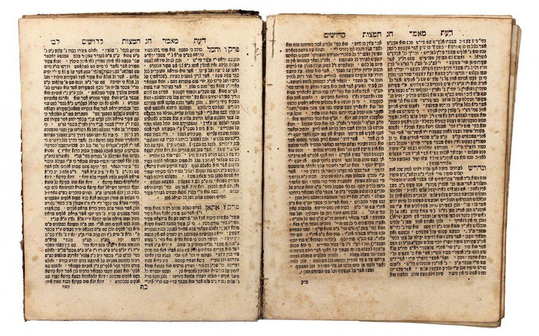 DaÕat Kedoshim, first edition, Lviv (Lemberg) 1848 - 3
