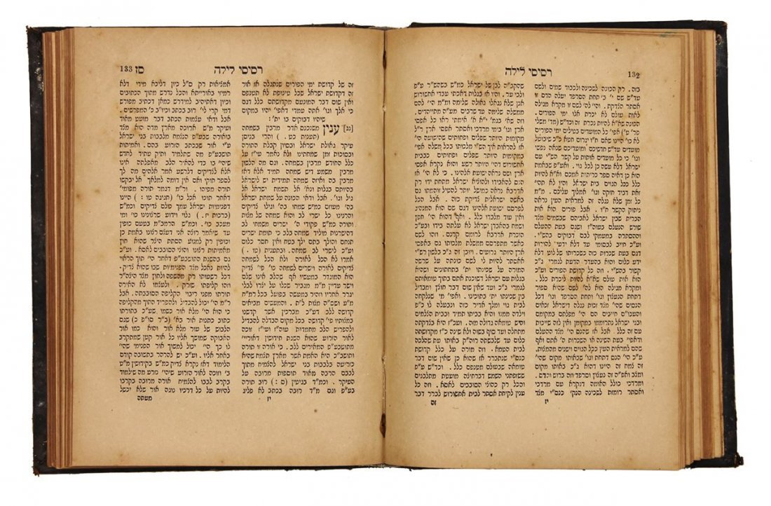 Books of Rabbi Tzadok of Lublin, Resisei Layla and - 3