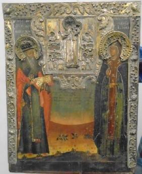 "Antique Russian Icon, 11.5"" x 15"""