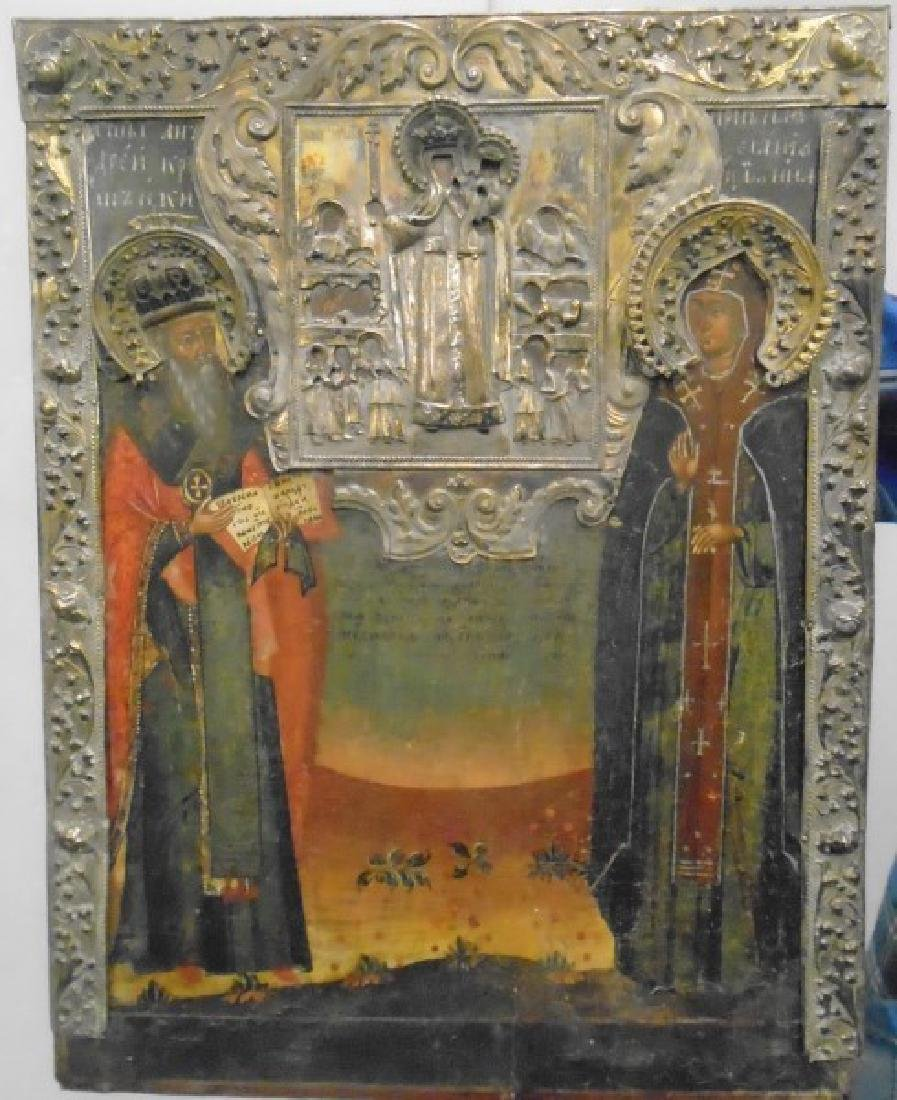 "Antique Russian Icon, 11.5"" x 15"""