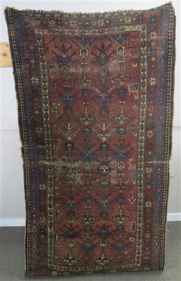 Antique Persian Long Rug