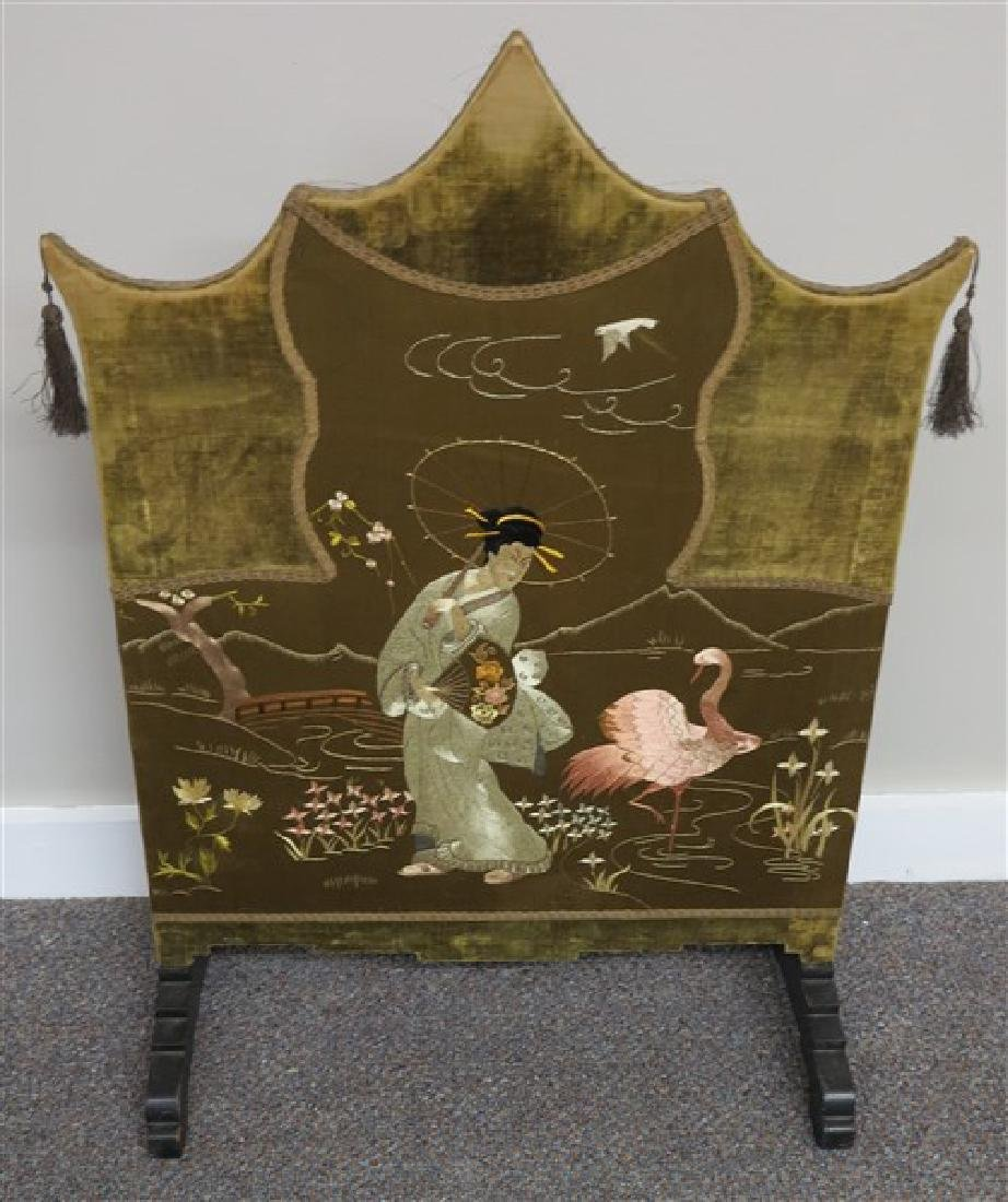Small Silk Oriental Firescreen