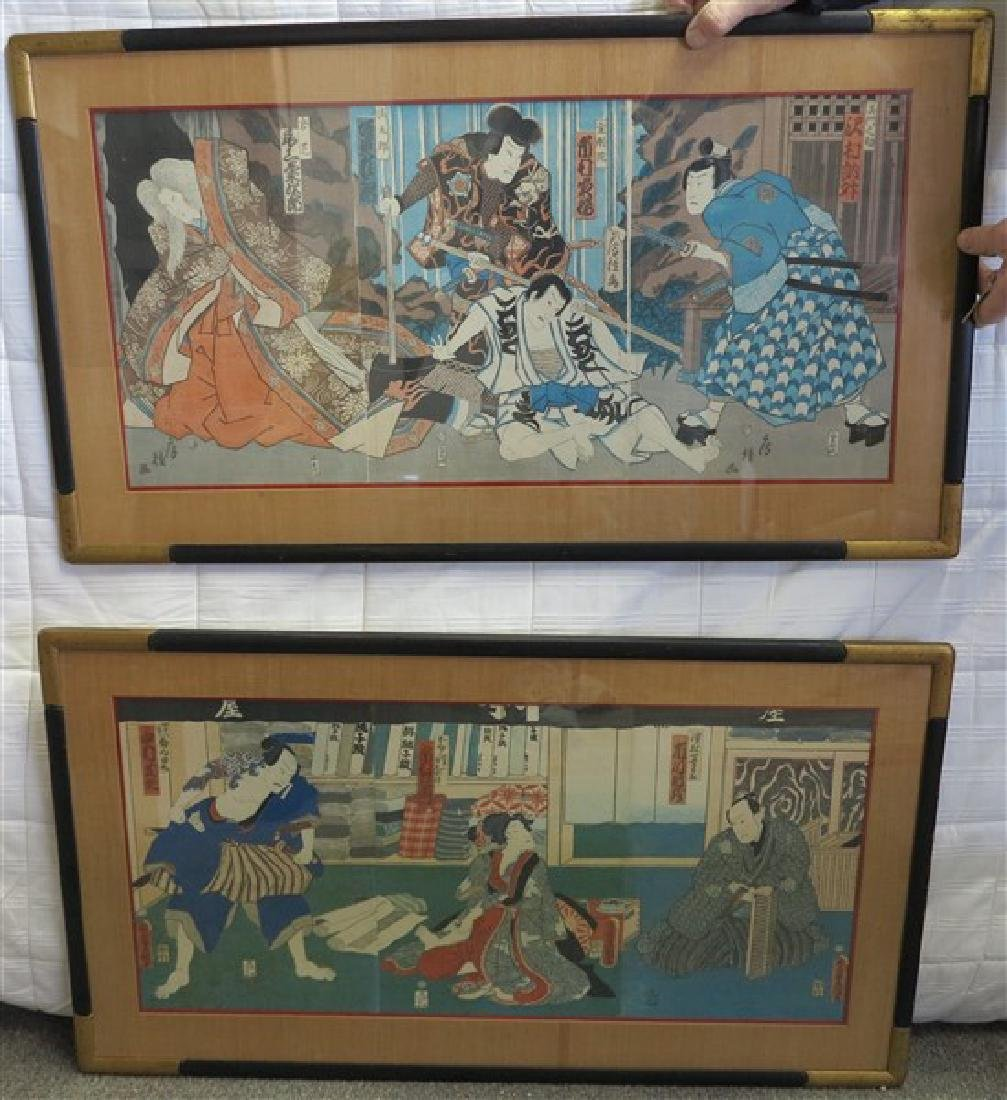 2 Framed Japanese Triptychs