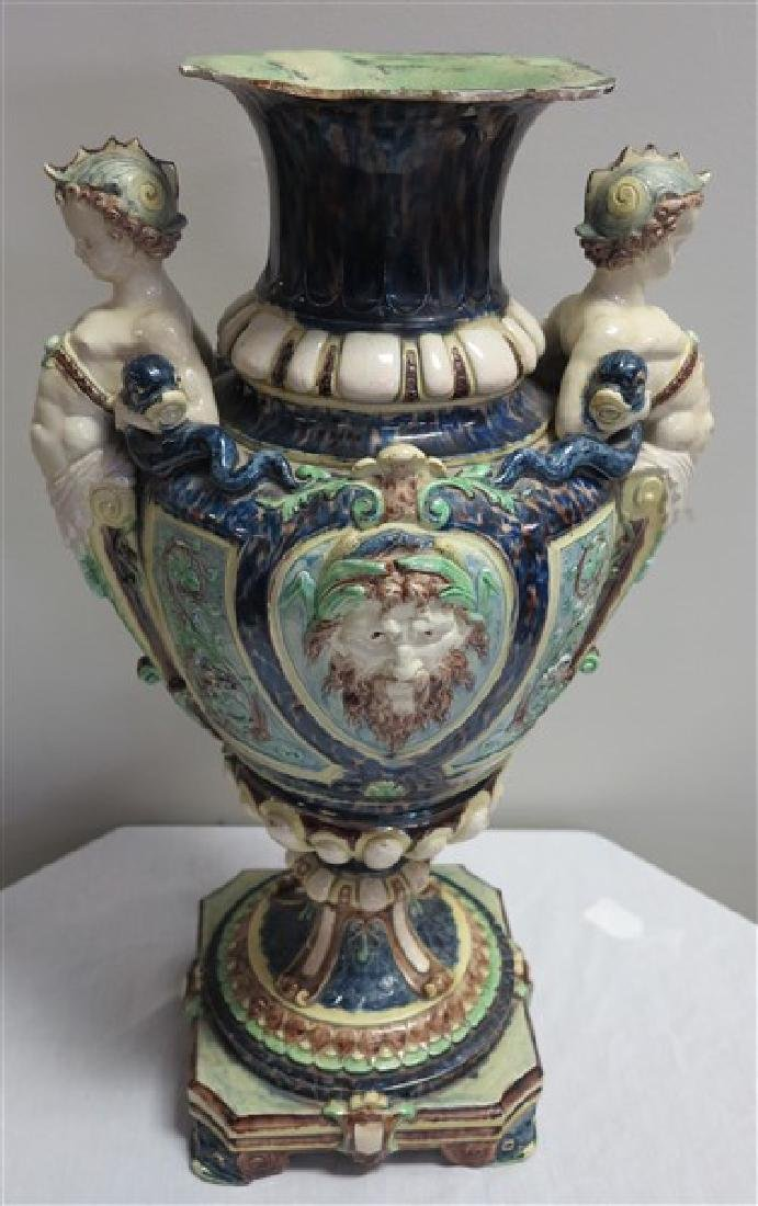 "23"" Majoilica Vase "" as is """