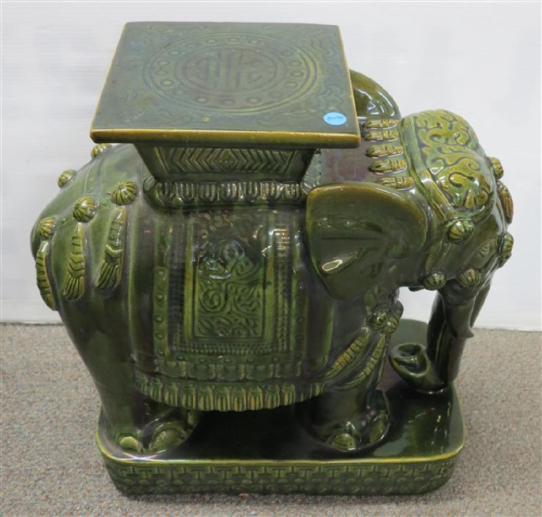 Elephant Garden Seat